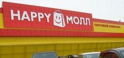 """В саратовском ТРК """"Нарру Молл"""" откроется первый в городе магазин """"H&M"""""""