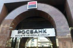 В РФ Росбанк станет ключевым транзакционным банком группы Societe Generale