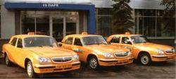 В столице России могут ввести единый тариф для такси