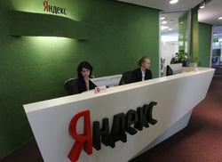 "Генпрокуратура не обнаружила в работе ""Яндекса"" нарушений закона о СМИ"