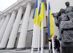 Верховная Рада поддержала в 1-м чтении закон о создании ГТС с участием США и ЕС