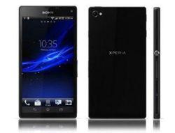 Компания Sony представила смартфон Xperia C3, разработанный для съемок селфи