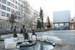 В БГПУ им. Акмуллы состоится официальное открытие кафедры ЮНЕСКО