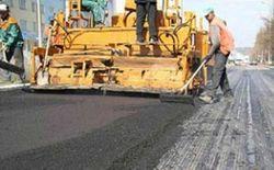 Москва планирует усилить контроль за строительством дорог
