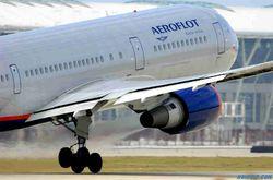 """""""Аэрофлот"""" с 6 февраля приостанавливает полеты в Хургаду и Шарм-эль-Шейх"""