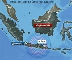 У берегов Индонезии к югу от острова Ява произошло землетрясение магнитудой 5,7