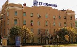 """Газпромбанк"" открыл кредитную линию для ""Шерризон-Норд"""