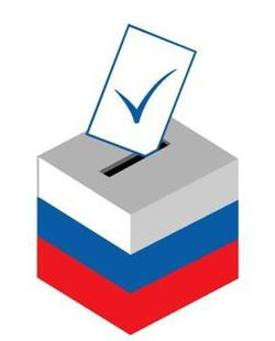 башкортостан, выборы