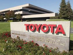 Toyota увеличила продажи до рекордных 5 млн автомобилей