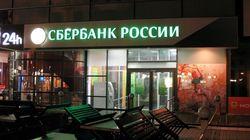 Пять российских банков попали под санкции Евросоюза