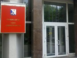 Депутаты Севастополя утвердили дату голосования по избранию губернатора города