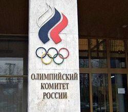 В Москве для Олимпийского комитета России могут возвести новое здание