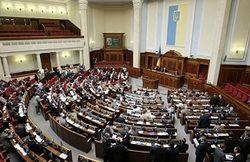Рада проголосовала в первом чтении за законопроект о санкциях