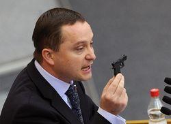 В Госдуме хотят запретить усыновление в применившие санкции страны