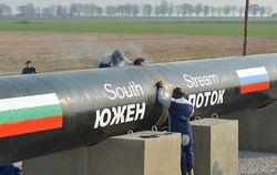 """Болгария снова замораживает работы по """"Южному потоку"""""""