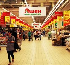 """ФАС намерена остановить расширение сети супермаркетов """"АШАН"""""""