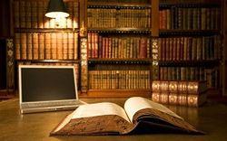 Минкульт планирует оцифровать ценные книги, изданные до 1831 года