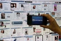 """Соцсеть """"ВКонтакте"""" ввела премодерация коммерческих постов"""