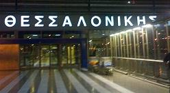 Правительственный самолет Греции совершил экстренную посадку в аэропорту Салоников