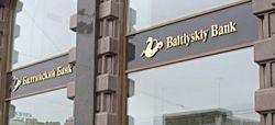 """Альфа-банк"" проведет санацию ""Балтийского банка"""