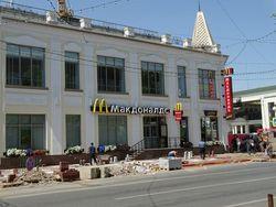 До конца года Роспотребнадзор проверит все уфимские McDonald's