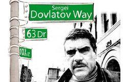 В Нью-Йорке открылась улица имени писателя Сергея Довлатова