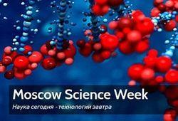 В столице России стартовала научная неделя Moscow Science Week