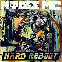 """Noize MC выпустил новый студийный альбом """"Hard Reboot"""""""