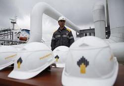 """Инвестпрограмма """"Роснефти"""" одобрена правительством России"""