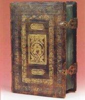 На торги выставлена уникальная Острожская Библия книгопечатника Ивана Федорова