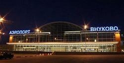 Правительство РФ передало имущество аэропорта Внуково в аренду компании-оператору