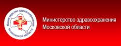 Халатность чиновников Минздрава Московской обл. спровоцировала гибель пассажира в Шереметьево