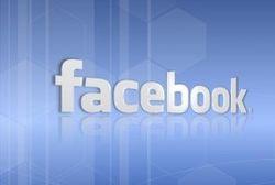 Facebook готовится представить новую рекламную платформу Atlas
