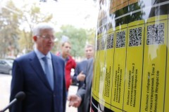 В Краснодаре появилась первая виртуальная библиотека под открытым небом