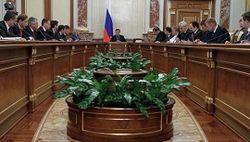 В РФ появится сайт с информацией о контроле бюджетных отношений