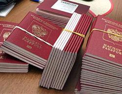 Медведев упростил порядок приема в российское гражданство иностранных инвесторов