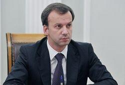 Дворкович против создания в России специальной компании по бурению