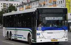 В Уфе в День республики продлят работу общественного транспорта