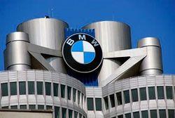 В Бразилии начал свою работу завод компании BMW
