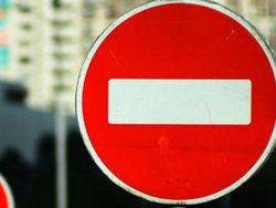 В Уфе до 22 октября будет перекрыта часть улицы Вологодской