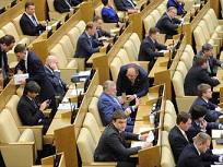 Госдумой РФ принят проект федерального бюджета