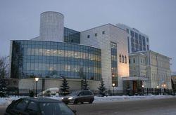 Прокуратура обнаружила нарушения законодательства в деятельности Нацбанка РБ