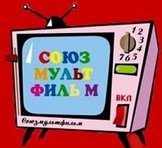 """Студия """"Союзмультфильм"""" откроет курсы режиссеров и аниматоров"""