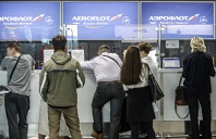 """С 1 ноября можно приобрести билет на рейс """"Бюджетного перевозчика"""""""