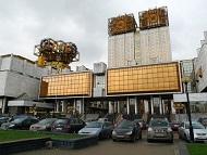 ФАНО передало в подведомственные институты 101 млрд рублей