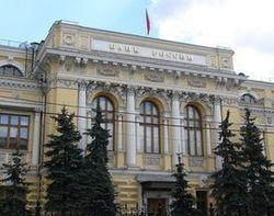 ЦБ России вводит сделки РЕПО в иностранной валюте на 12 месяцев