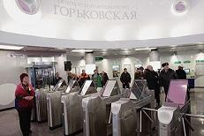 В петербургском метрополитене запущена сеть 4G