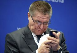 Улюкаев заявил о бессмысленности прогнозов относительно курса рубля