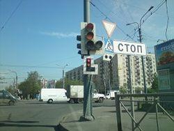 На дорогах Москвы установлено более 150 светофоров для мотоциклистов