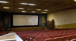 С молотка за 9,6 млрд рублей ушло 39 кинотеатров Москвы